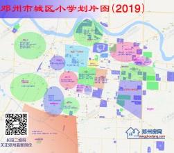 2019年亚博优惠城区学区划分图来了,看一眼...