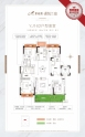 YJ162户型, 4室2厅2卫1厨, 建筑面积约165.40平米