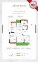 YJ142户型, 4室2厅2卫1厨, 建筑面积约142.06平米