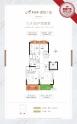 YJ105户型, 3室2厅2卫1厨, 建筑面积约108.89平米