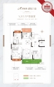 YJ117户型, 3室2厅2卫1厨, 建筑面积约117.10平米