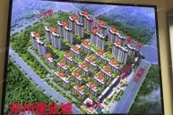 建业城 3室2厅2卫 136平 边户
